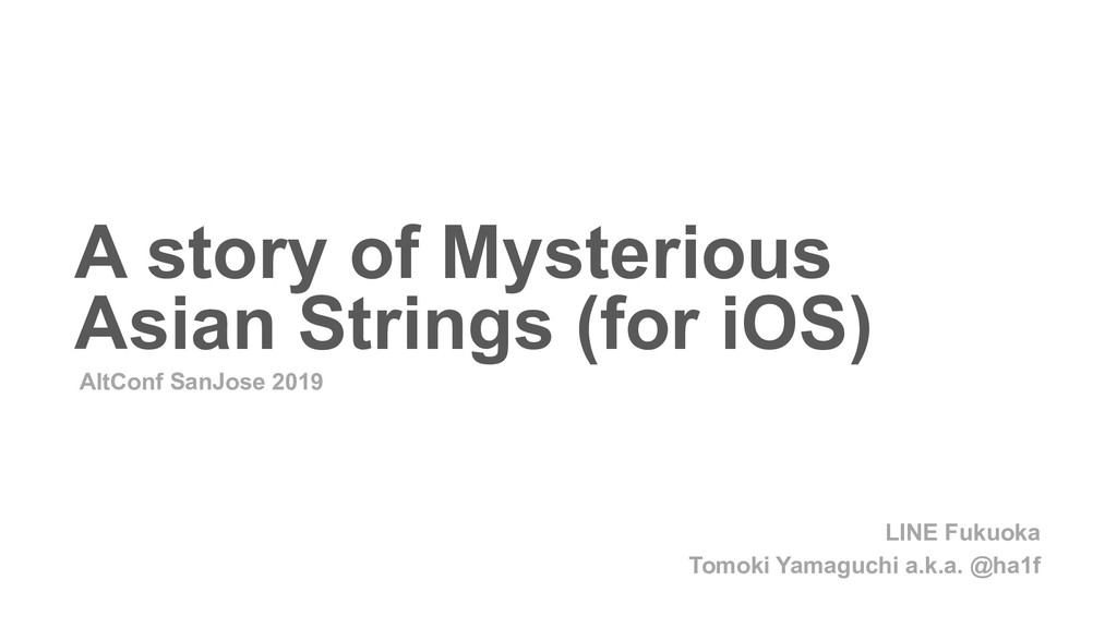 A story of Mysterious Asian Strings (for iOS) A...