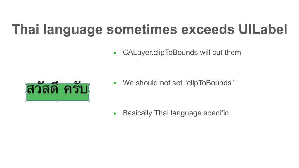 Thai language sometimes exceeds UILabel ● CALay...