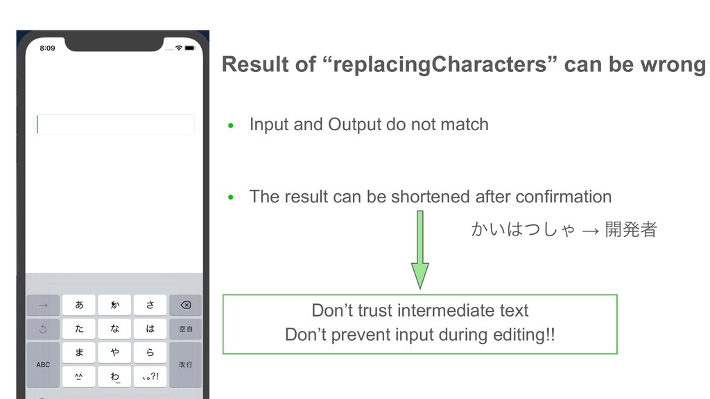 """Result of """"replacingCharacters"""" can be wrong ● ..."""