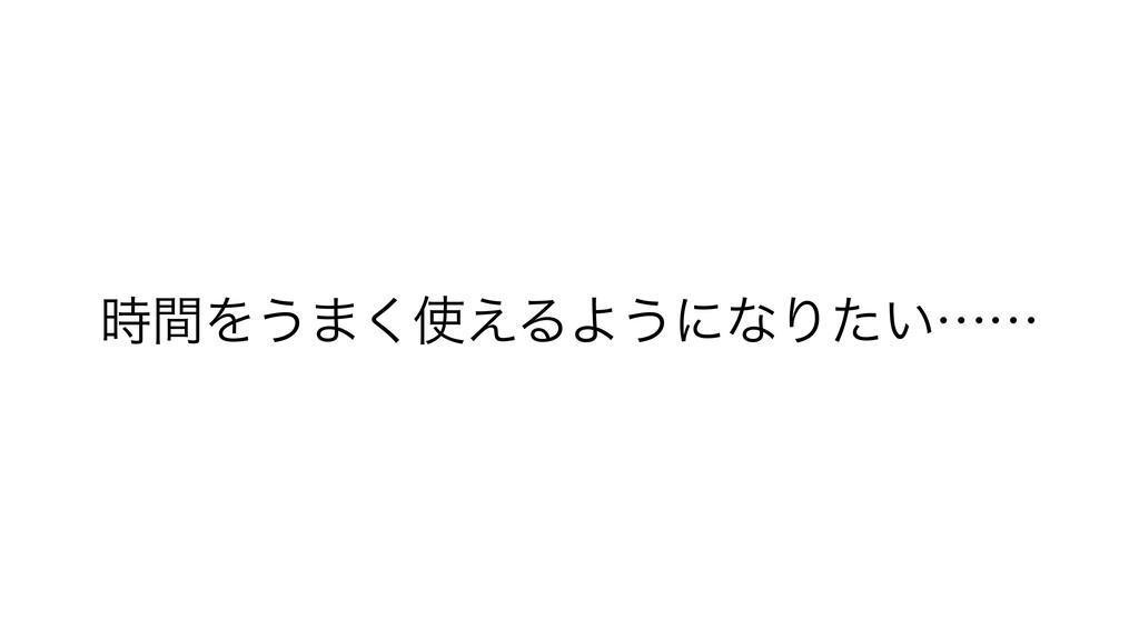 ؒΛ͏·͑͘ΔΑ͏ʹͳΓ͍ͨʜʜ