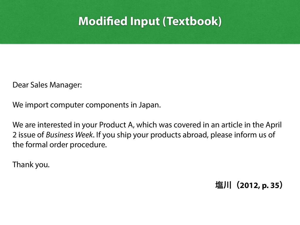 Modi fi ed Input (Textbook) Dear Sales Manager:...