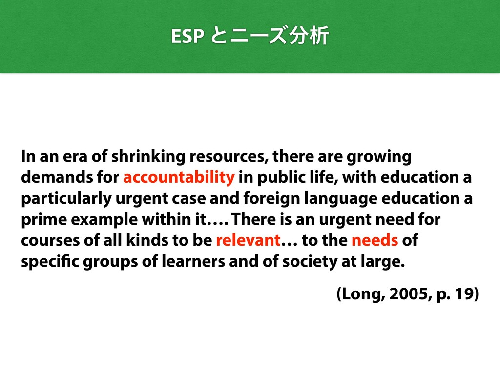 In an era of shrinking resources, there are gro...