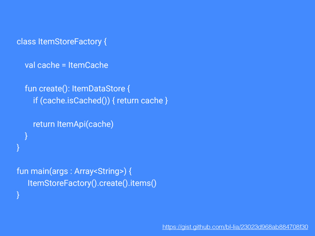 class ItemStoreFactory { val cache = ItemCache ...