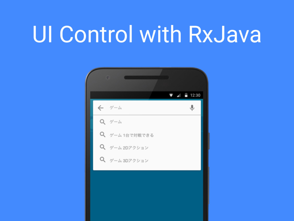 UI Control with RxJava