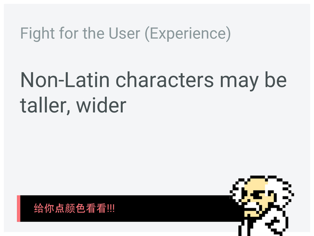 Non-Latin characters may be taller, wider Fight...