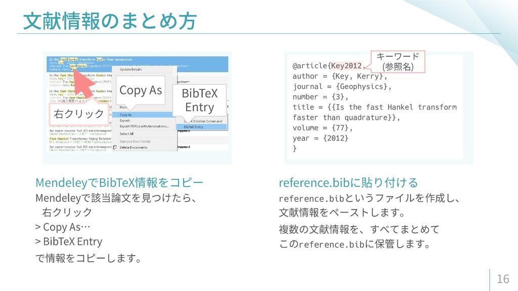 reference.bib reference.bib @article{Key2012, a...