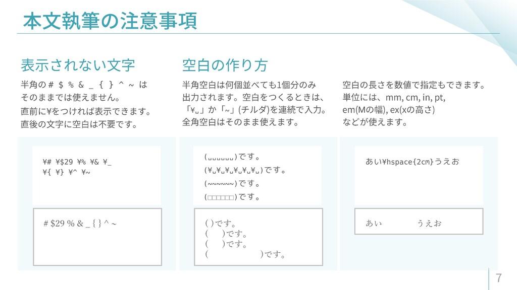 ¥# ¥$29 ¥% ¥& ¥_ ¥{ ¥} ¥^ ¥~ # $ % & _ { } ^ ~ ...