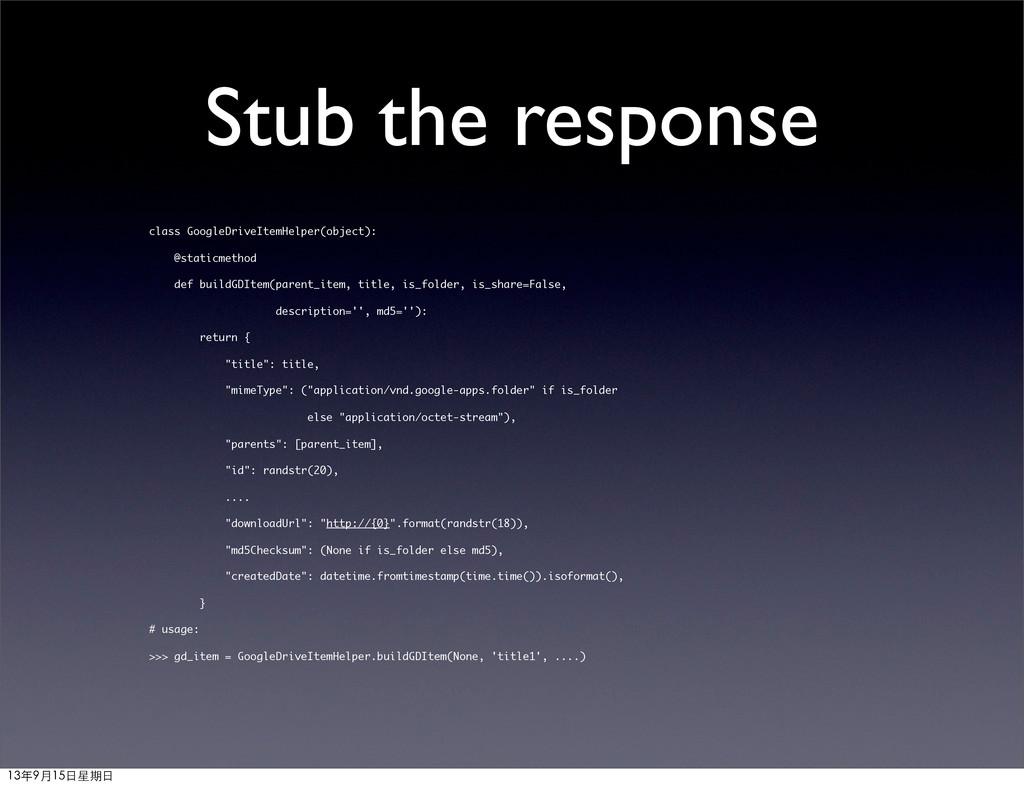 Stub the response class GoogleDriveItemHelper(o...