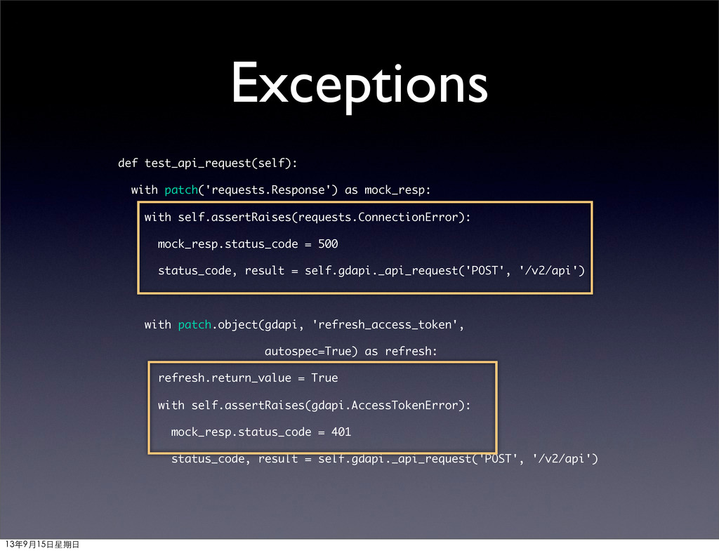 Exceptions def test_api_request(self): with pat...