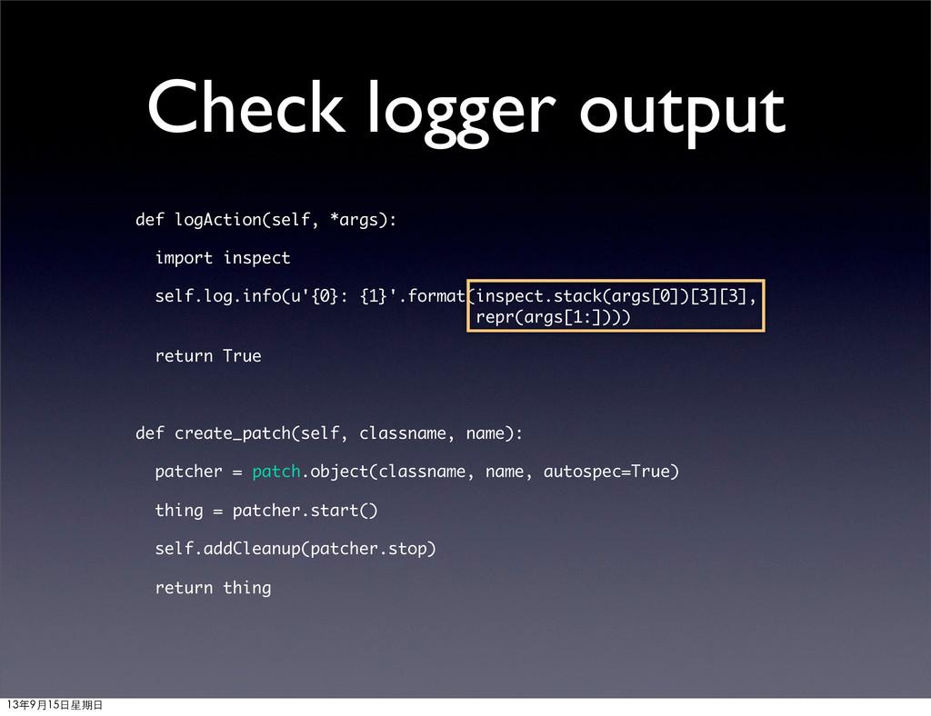 Check logger output def logAction(self, *args):...