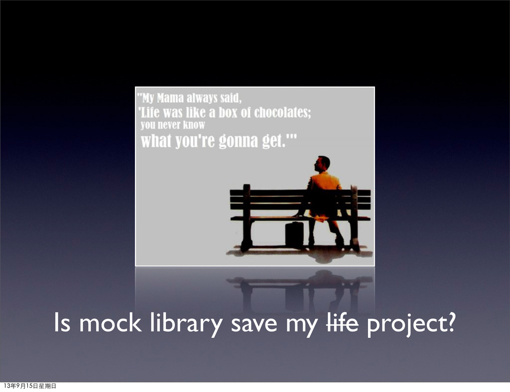 Is mock library save my life project? 13年9月15日星...