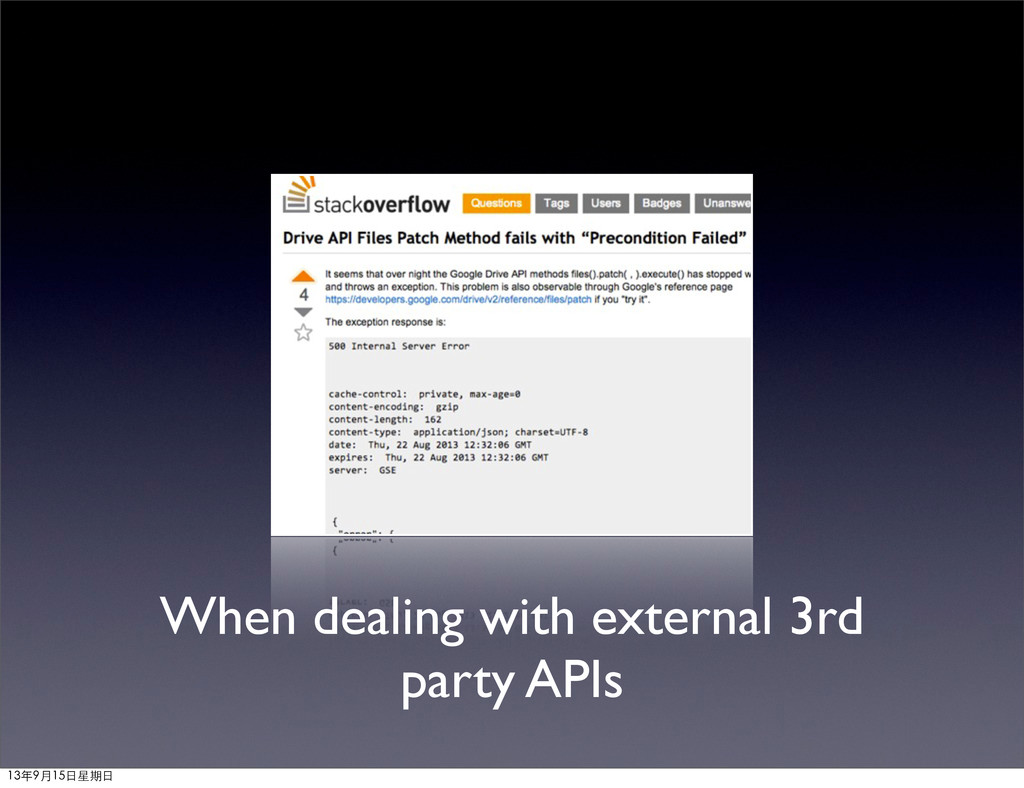 When dealing with external 3rd party APIs 13年9月...