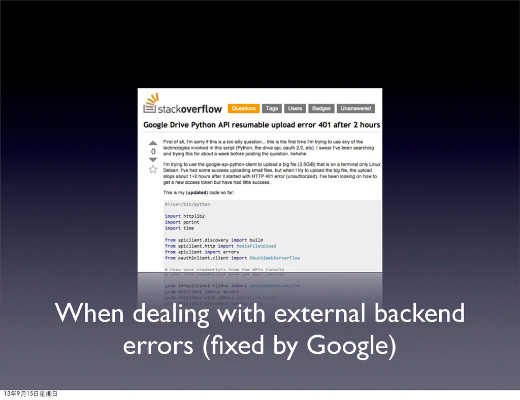 When dealing with external backend errors (fixed...