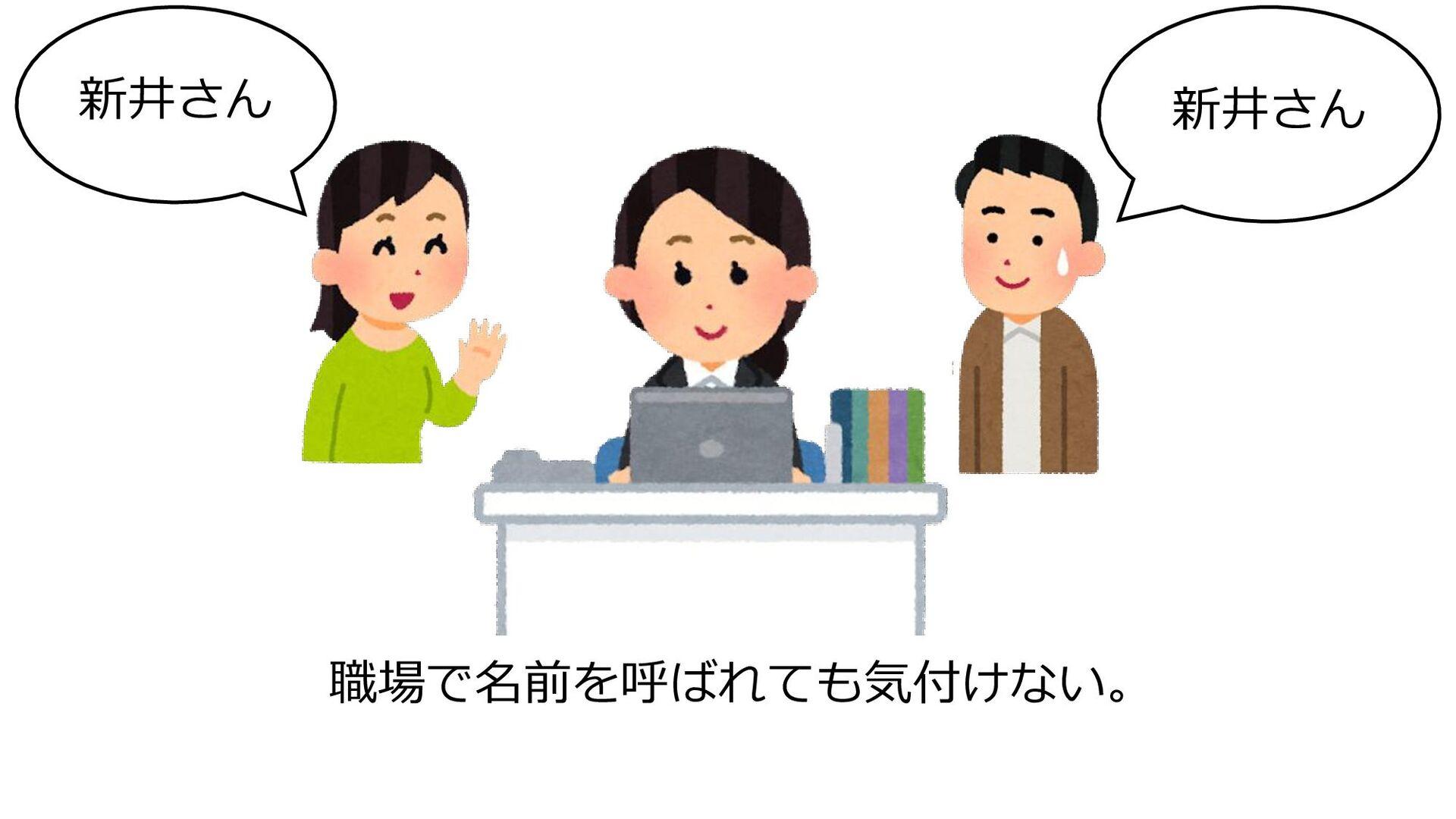 今年2月にソレコンに出品 出典:http://www.takaha.co.jp/index.h...