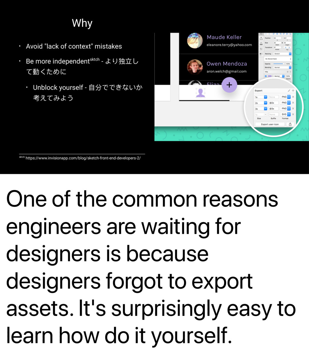 One of the common reasons engineers are waiting...