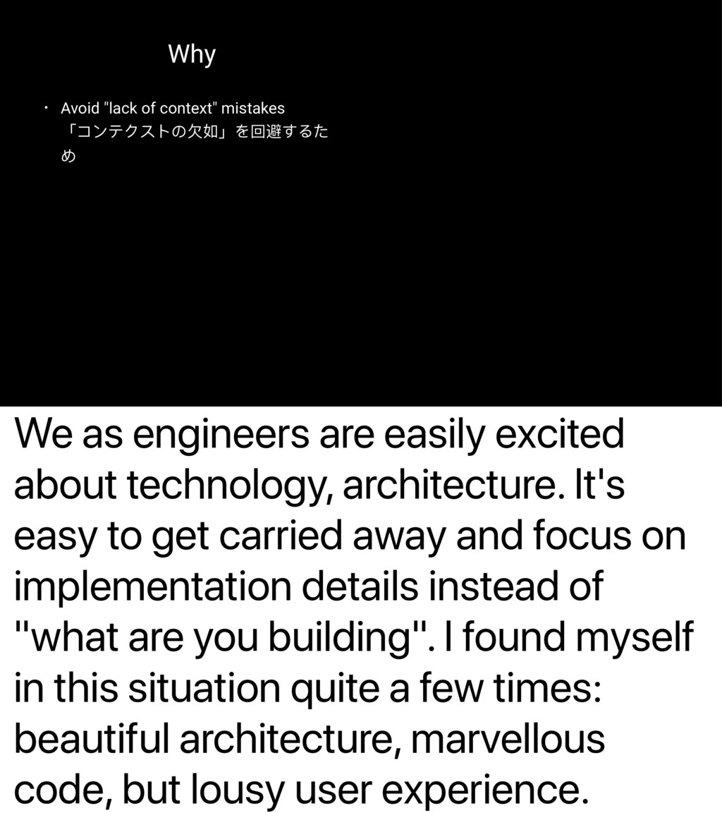 We as engineers are easily excited about techno...