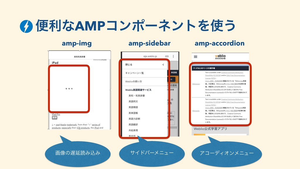 amp-sidebar amp-accordion amp-img ը૾ͷ஗ԆಡΈࠐΈ αΠυ...