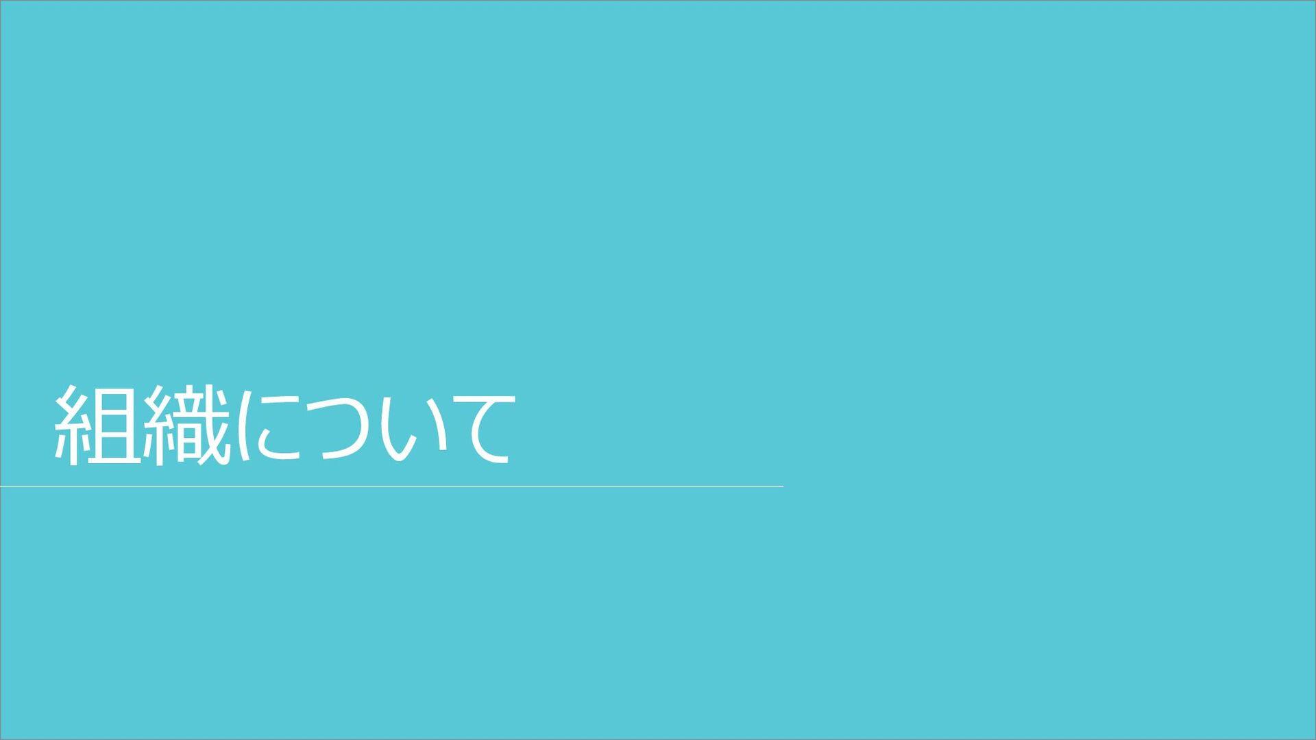 当社プロダクト実績 ORIGAMI DOJO (折り紙トレーニングVR) プログラミングクイズ...