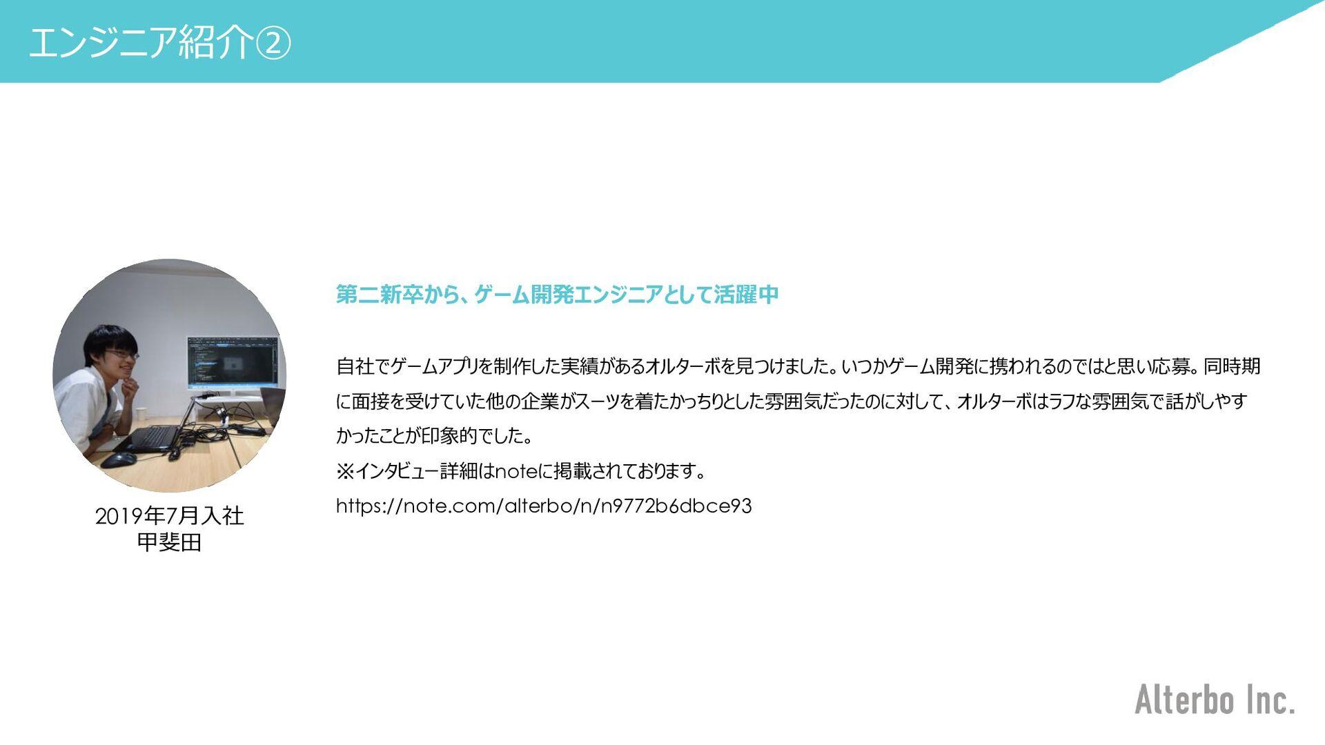 エンジニアプレゼン制度 ◼ 自身の技術スキルを言語化、他者へ説明できるようにしてスキル定着化を...