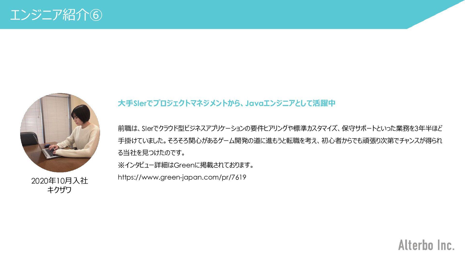 ゲーム・エンタメ開発チャレンジ制度 実績 ORIGAMI DOJO (折り紙トレーニングVR)...