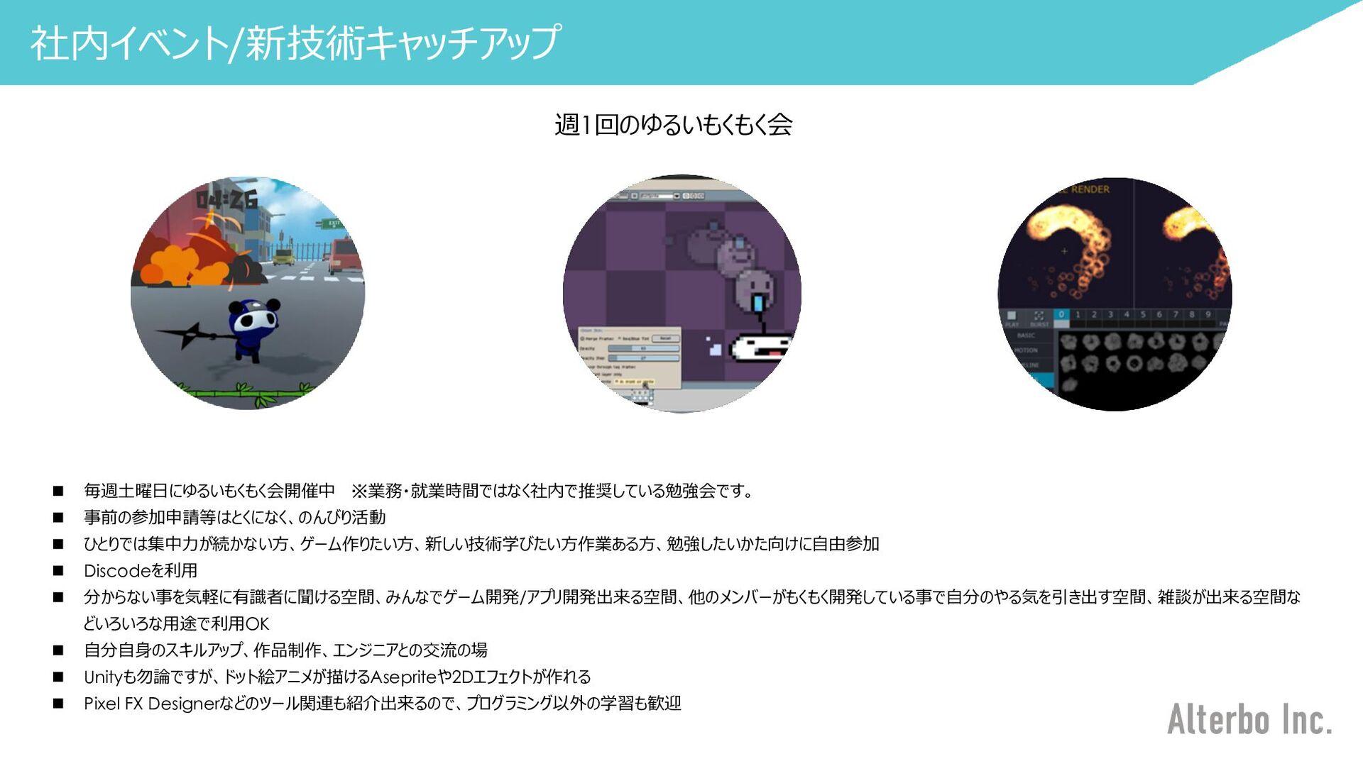 キャリアパス事例① 新卒入社KY甲斐田さん 第二新卒から約6ヶ月後にゲーム開発、受託開発プロジ...