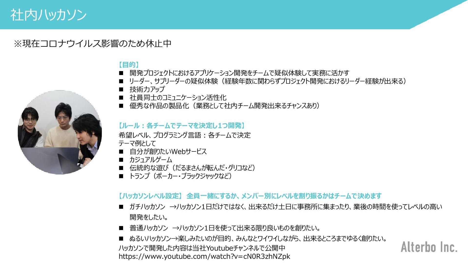 キャリアパス事例⑤ 中途入社HKさん 中小IT企業から当社へ転職、オンプレ(Linux)を経て...