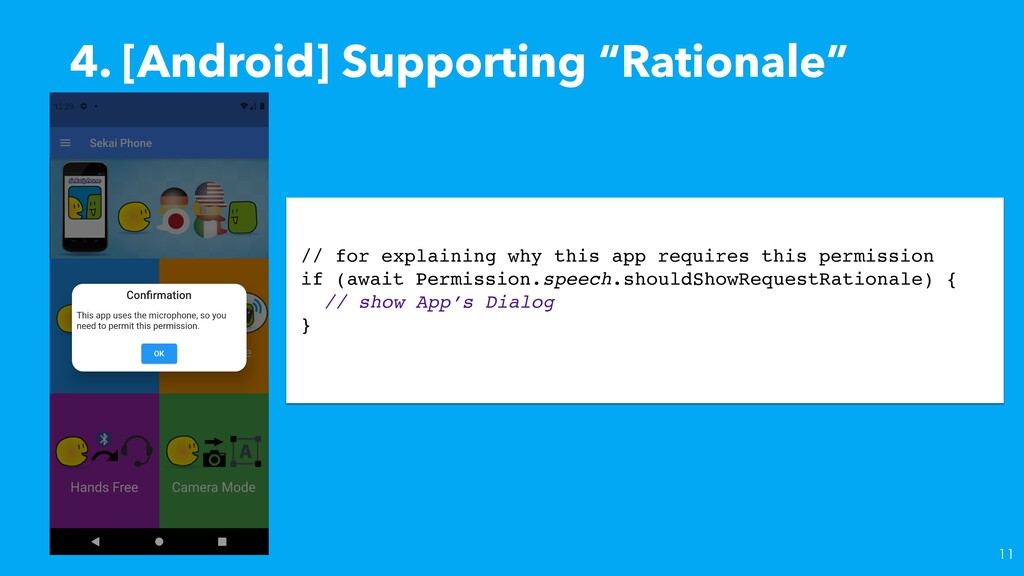 """4. [Android] Supporting """"Rationale"""" // for expl..."""