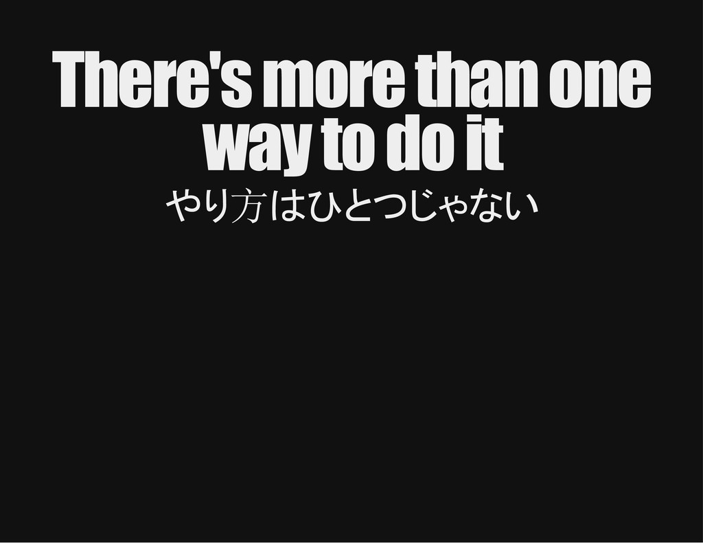 There's more than one way to do it やり方はひとつじゃない