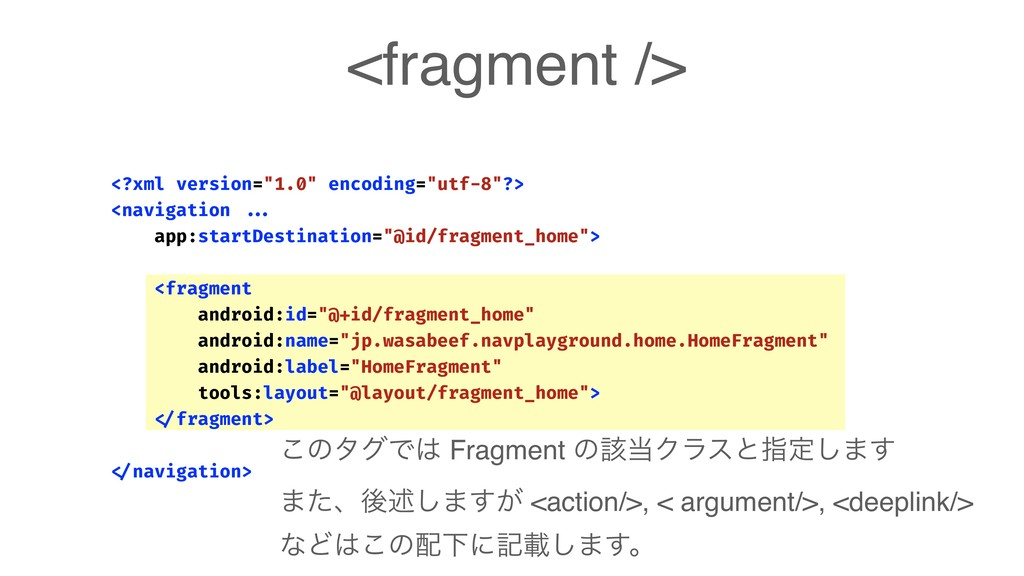 "<fragment /> <?xml version=""1.0"" encoding=""utf-..."
