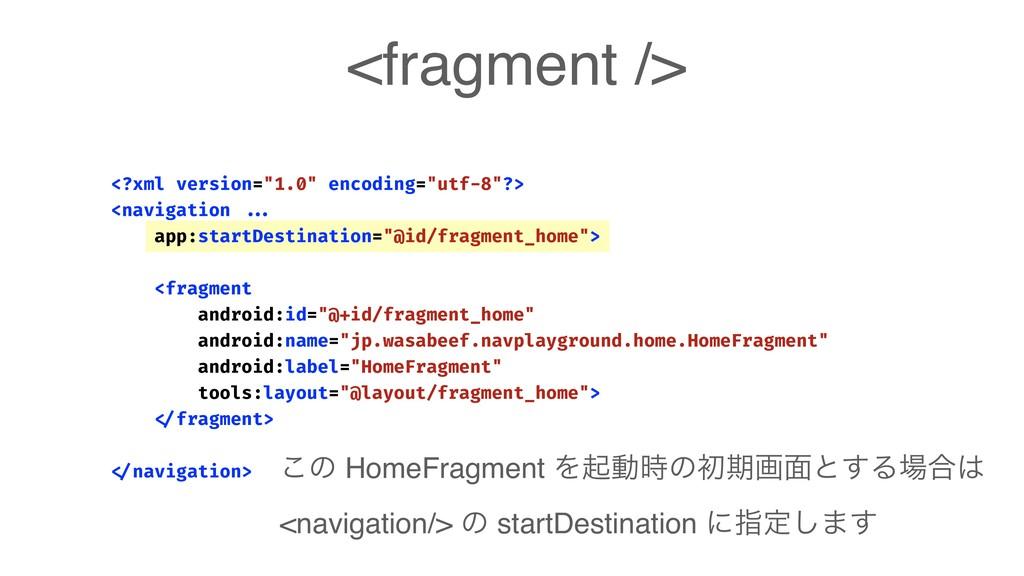 "<?xml version=""1.0"" encoding=""utf-8""?> <navigat..."