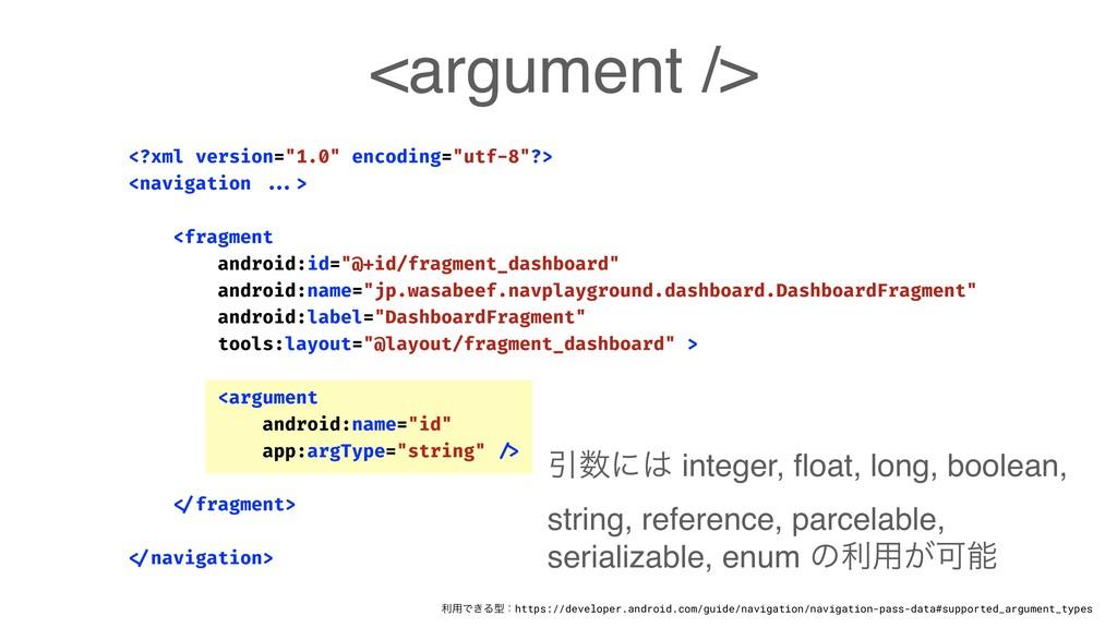"<argument /> <?xml version=""1.0"" encoding=""utf-..."