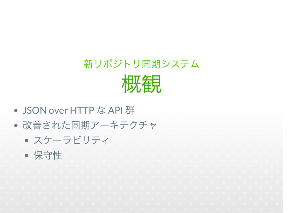 JSON over HTTP API