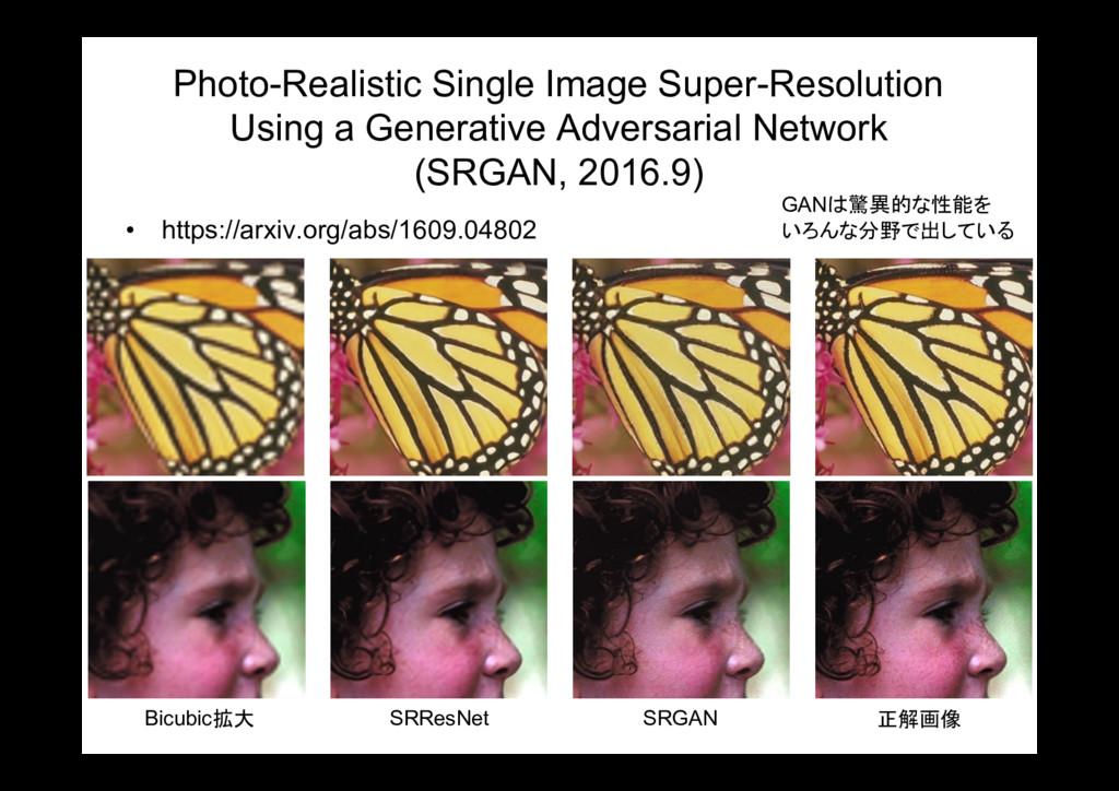 Photo-Realistic Single Image Super-Resolution U...
