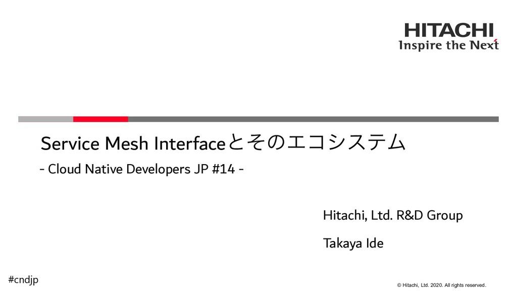 © Hitachi, Ltd. 2020. All rights reserved. Serv...