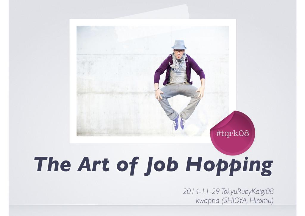 #tqrk08 The Art of Job Hopping 2014-11-29 Tokyu...