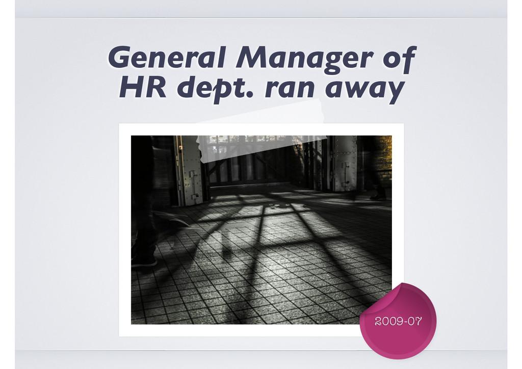 2009-07 General Manager of HR dept. ran away