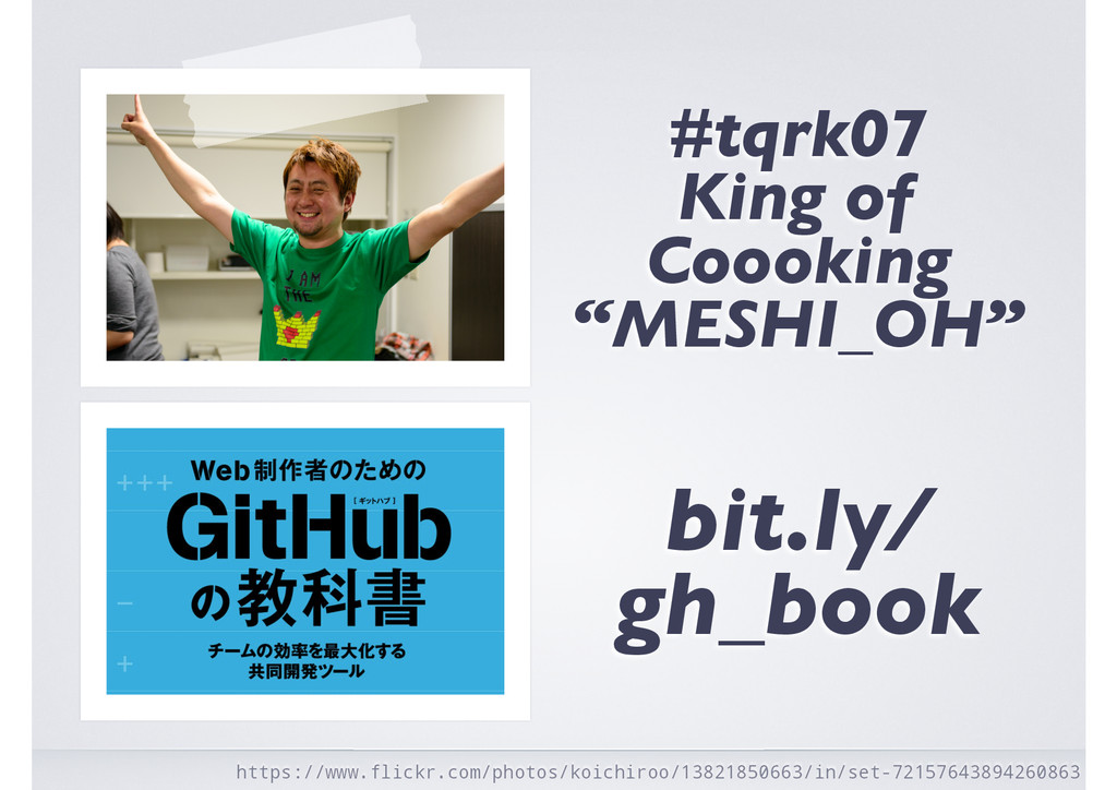 """#tqrk07 King of Coooking """"MESHI_OH"""" bit.ly/ gh_..."""