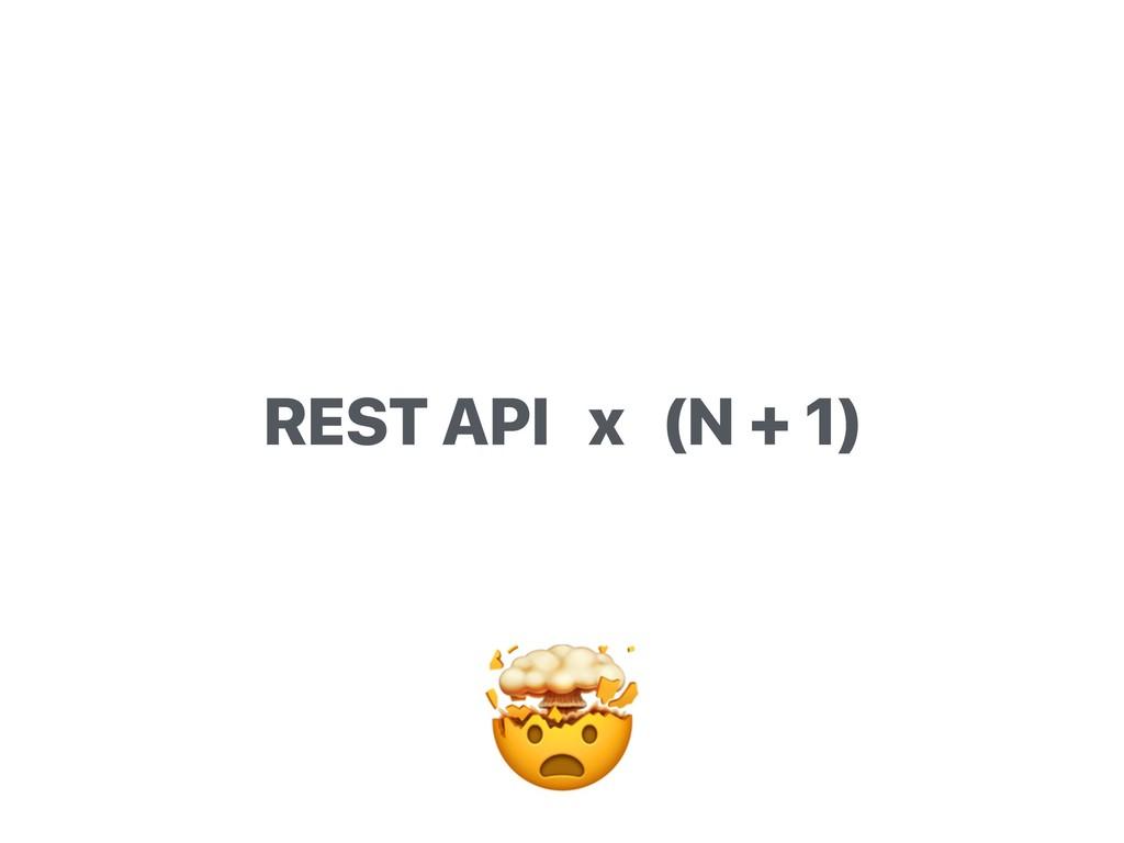 REST API x (N + 1)