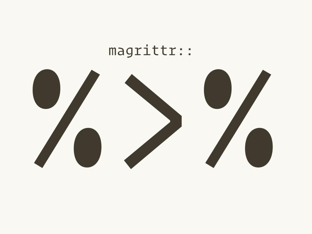 %>% magrittr::
