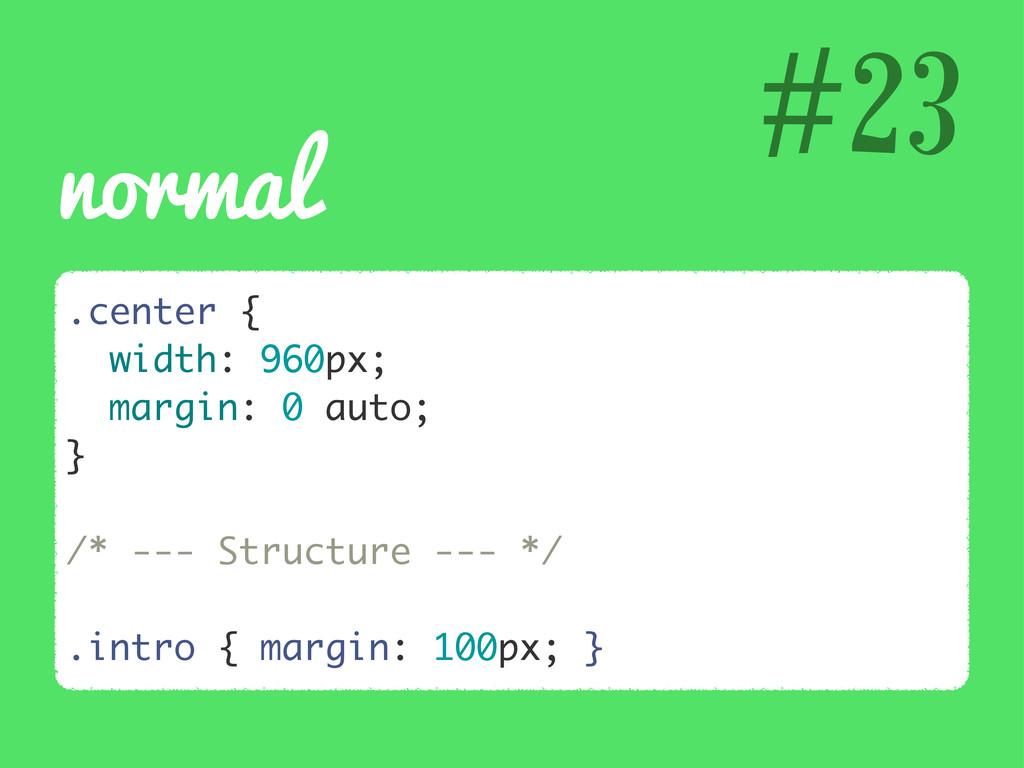 normal #23 .center { width: 960px; margin: 0 au...