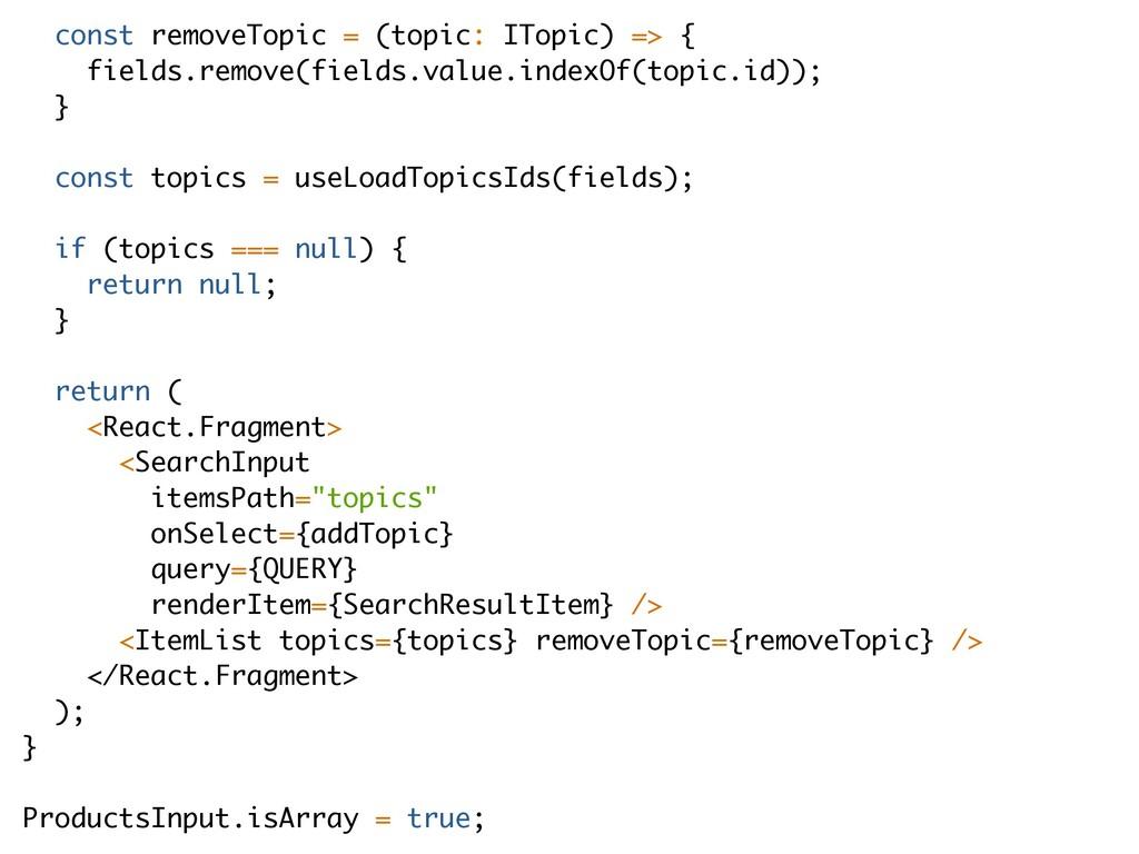 const removeTopic = (topic: ITopic) => { fields...