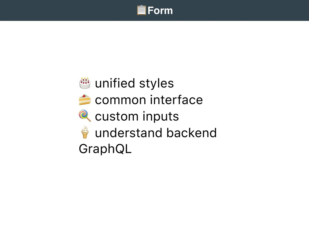 , unified styles - common interface . custom in...