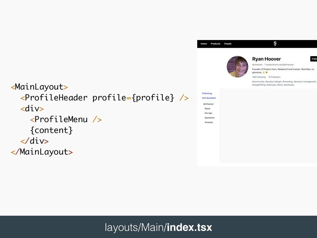 <MainLayout> <ProfileHeader profile={profile} /...