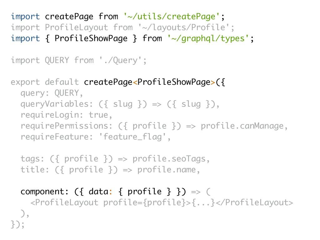 import createPage from '~/utils/createPage'; im...