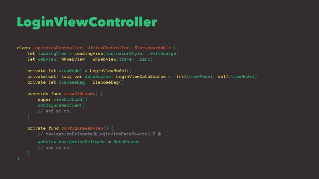 LoginViewController class LoginViewController: ...