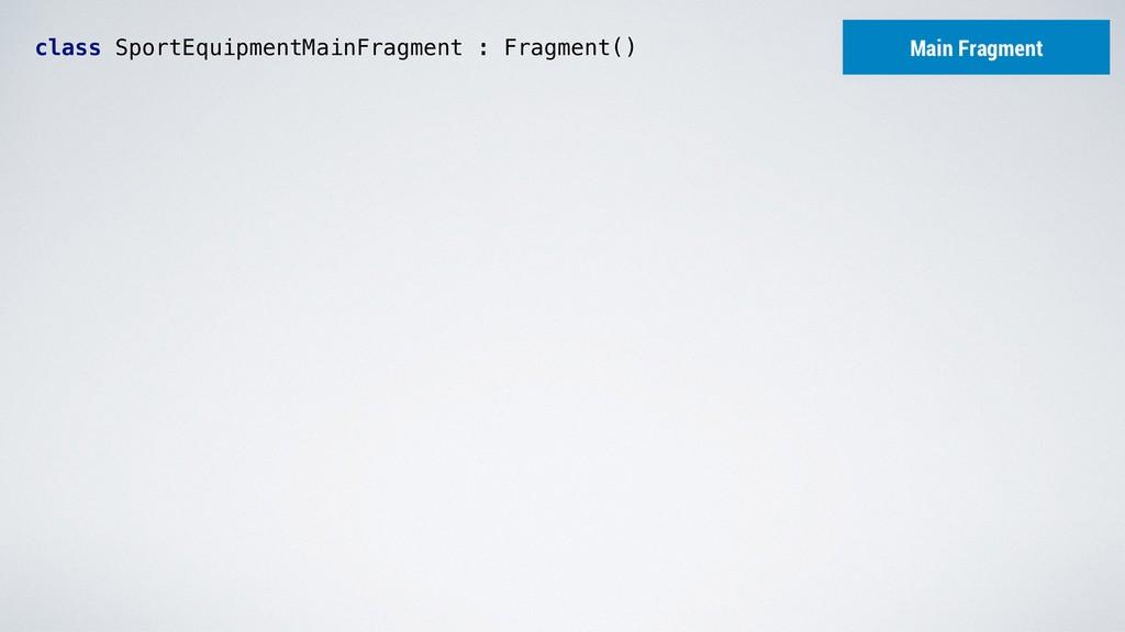 class SportEquipmentMainFragment : Fragment()