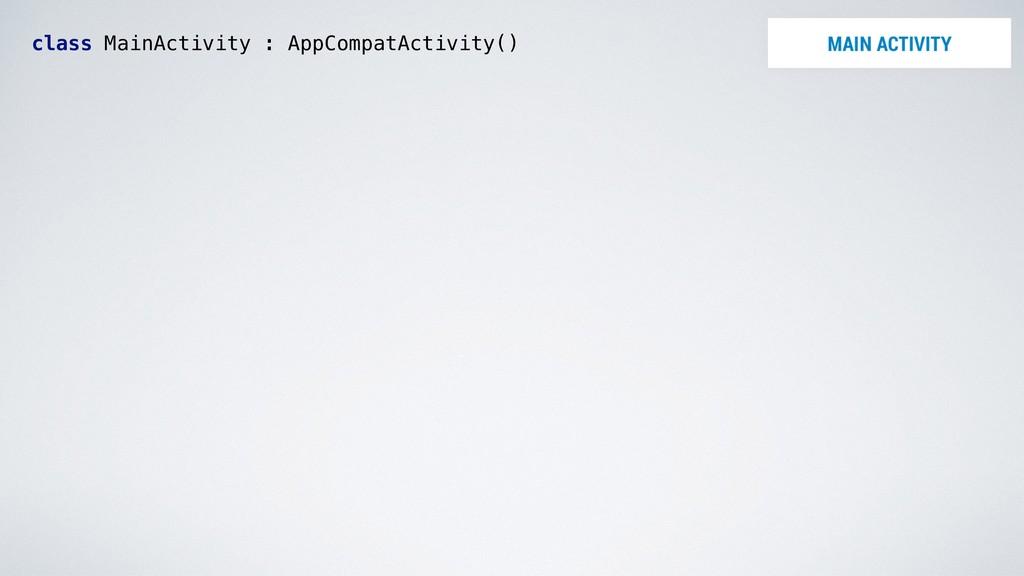 class MainActivity : AppCompatActivity()