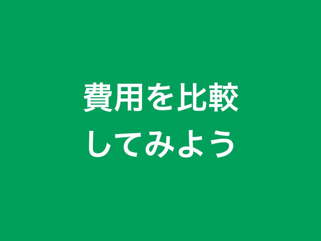 අ༻Λൺֱ ͯ͠ΈΑ͏