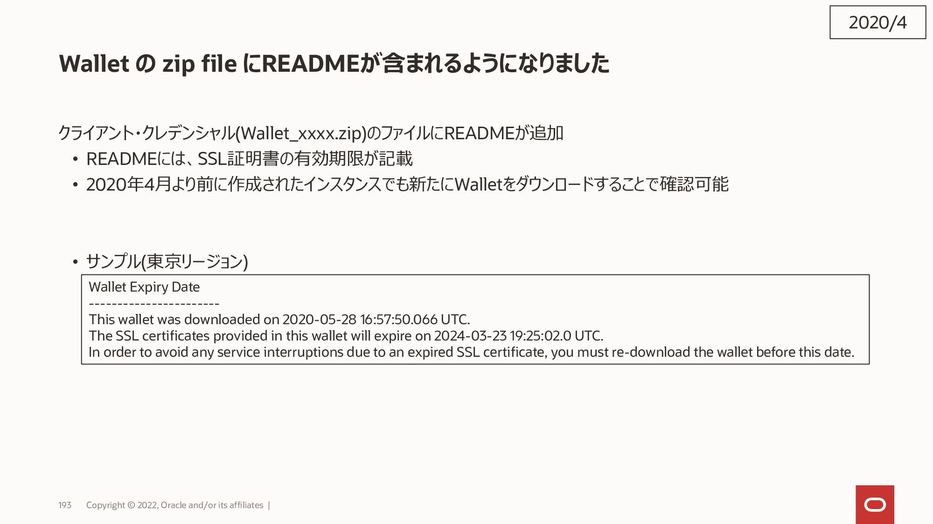 193 Copyright © 2021, Oracle and/or its affilia...