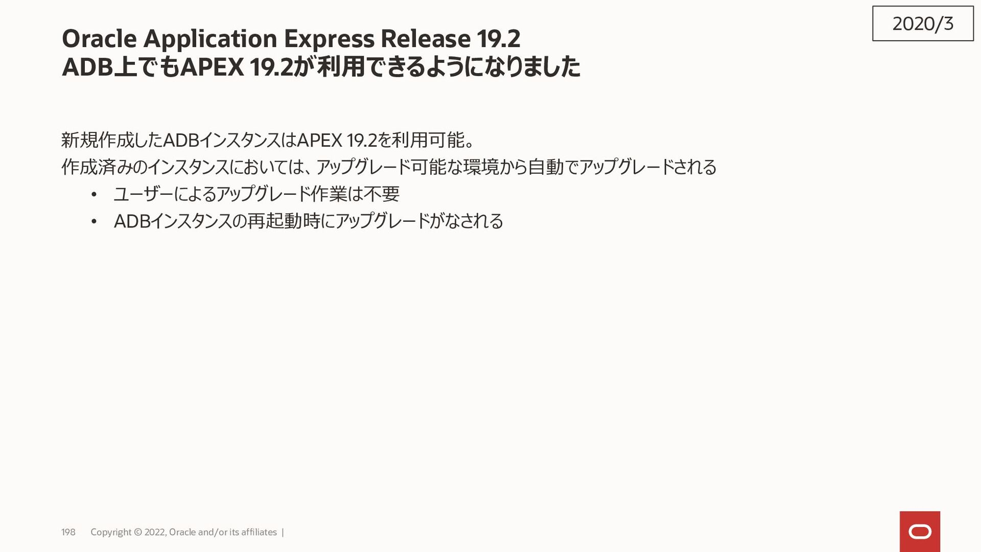198 Copyright © 2021, Oracle and/or its affilia...